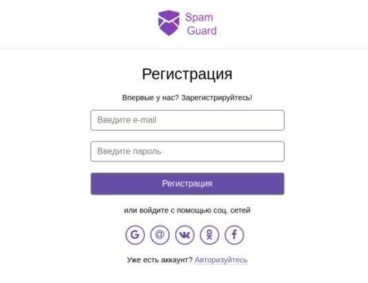 бесплатный сервис для проверки аккаунтов инстаграм